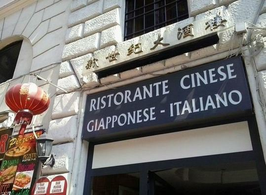 Chinese restaurants Rome, Chinese food in Rome, best Chinese food in Rome,