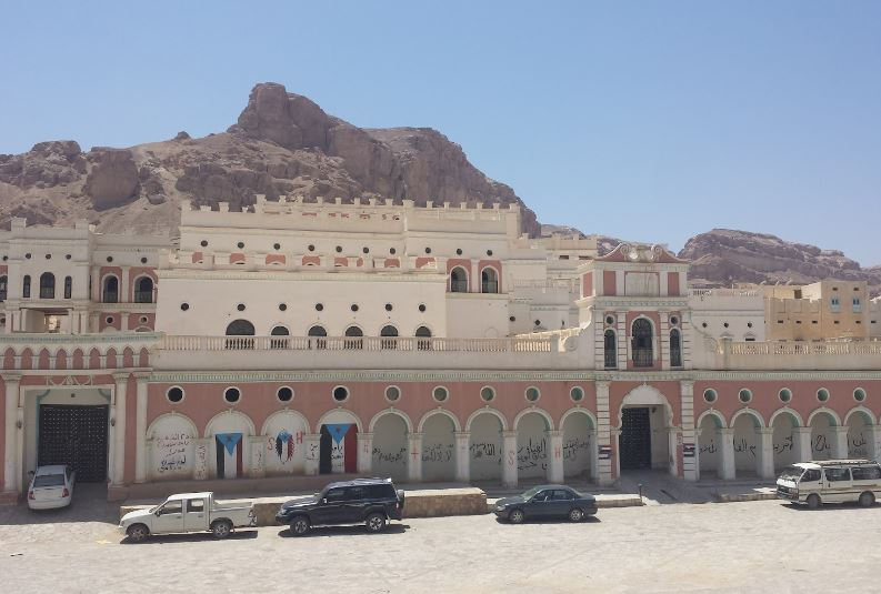 cities to visit in Yemen, major cities in Yemen