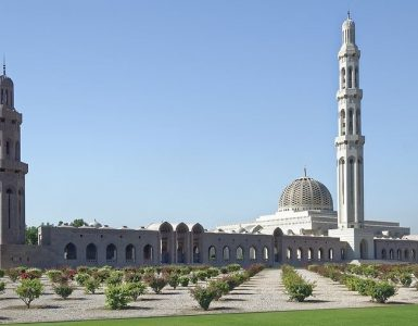 main cities in Oman, important cities in Oman, top cities in Oman, cities to visit in Oman, best cities to visit in Oman, best cities to travel in Oman, ancient cities in Oman,