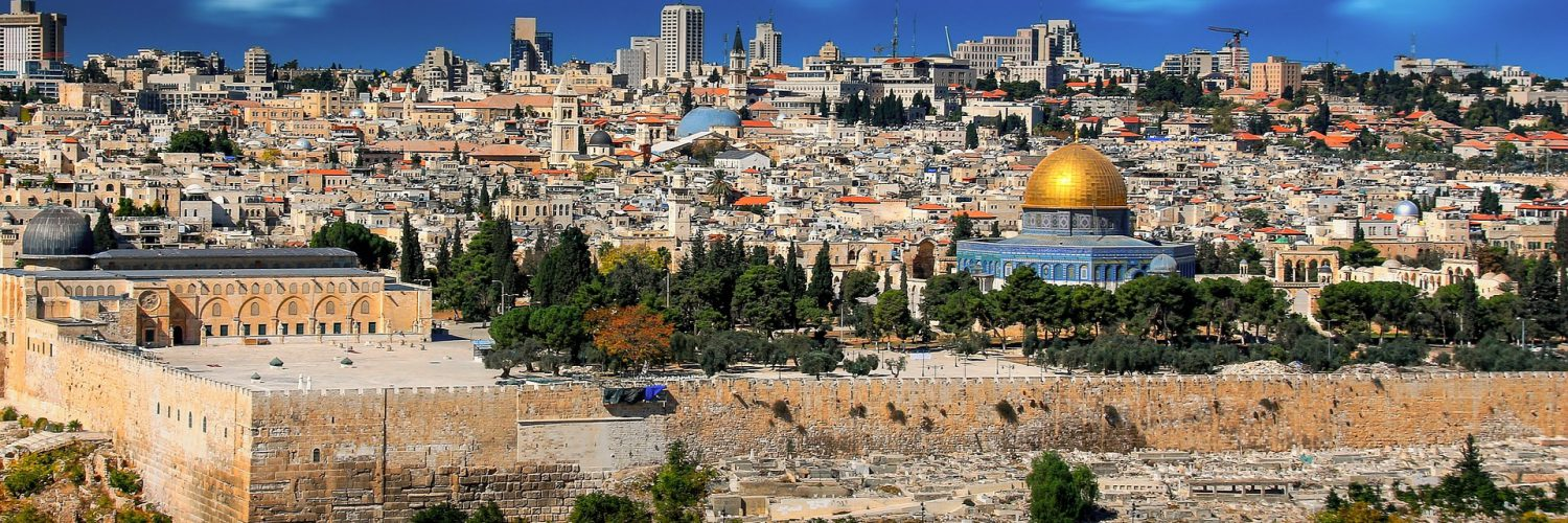 Monuments in Jerusalem, landmarks of Jerusalem