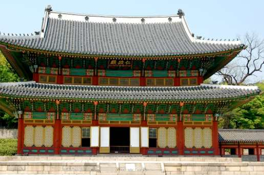 monuments in Seoul, monuments of Seoul, monuments in Seoul, famous monuments in Seoul, monuments to visit in Seoul, top monuments in Seoul, national monument Seoul, monuments in Seoul, monuments around Seoul
