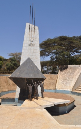 unique monuments in Kenya, popular monuments in Kenya, ancient monuments in Kenya, old monuments in Kenya, most visited monuments in Kenya, beautiful monuments in Kenya, monuments to see in Kenya, monuments to visit in Kenya