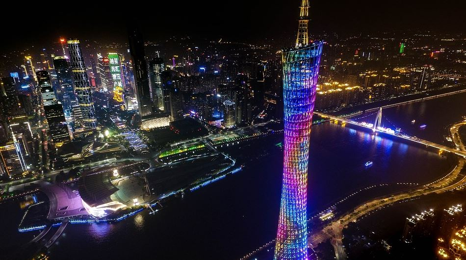 About Canton Tower